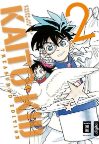 Kaito Kid - Bd.02: Treasured Kindle Edition