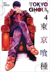 Tokyo Ghoul - Vol.04