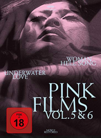 Women Hell Song / Underwater Love - Special Edition (OmU) [Blu-ray+DVD]