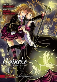 Umineko WHEN THEY CRY Episode 6: Dawn of the Golden Witch - Vol.01