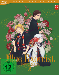 Blue Exorcist: Kyoto Saga - Vol. 2/2 [Blu-ray]