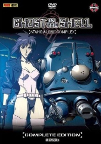 Ghost in the Shell: Stand Alone Complex - Gesamtausgabe