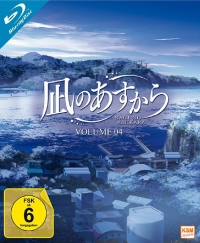 Nagi No Asukara - Vol. 4/5 [Blu-ray]