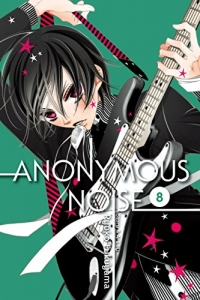 Anonymous Noise - Vol.08: Kindle Edition