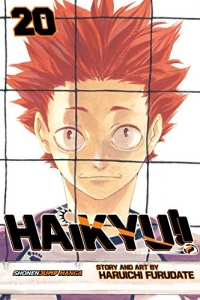 Haikyu!! - Vol.20: Kindle Edition
