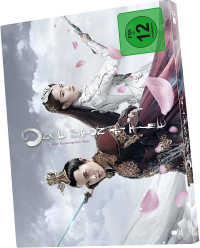 Once Upon a Time: In einer fantastischen Welt - Limited Edition [Blu-ray+DVD]