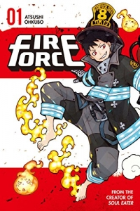 Fire Force - Vol.01: Kindle Edition