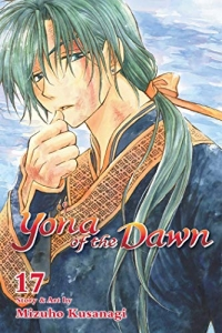 Yona of the Dawn - Vol.17