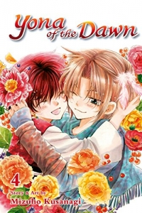 Yona of the Dawn - Vol.04: Kindle Edition