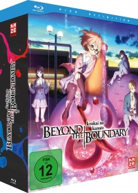 Beyond the Boundary: Kyokai no Kanata - Gesamtausgabe [Blu-ray]