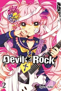 Devil ★ Rock - Bd.02: Kindle Edition