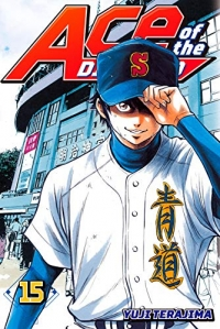 Ace of the Diamond - Vol.15: Kindle Edition