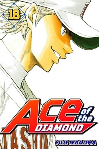Ace of the Diamond - Vol. 18: Kindle Edition