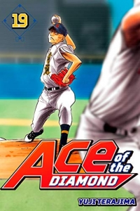 Ace of the Diamond - Vol.19: Kindle Edition