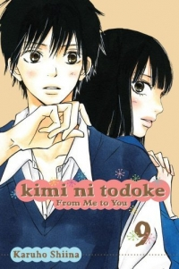 Kimi ni Todoke: From Me to You - Vol.09: Kindle Edition