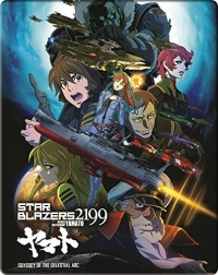 Star Blazers 2199: Space Battleship Yamato - Odyssey of the Celestial Arc: Limited FuturePak Edition