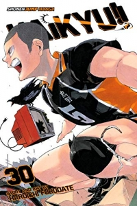 Haikyu!! - Vol.30: Kindle Edition