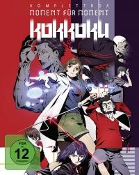 Kokkoku: Moment für Moment - Gesamtausgabe [Blu-ray]