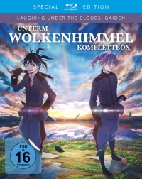 Laughing Under the Clouds: Gaiden - Unterm Wolkenhimmel: Gesamtausgabe [Blu-ray]