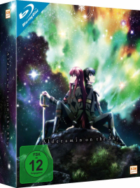 Alderamin on the Sky - Gesamtausgabe [Blu-ray]