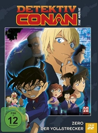 Detektiv Conan - Film 22: Zero der Vollstrecker - Limited Edition