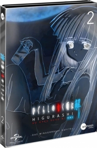 Higurashi no Naku Koro ni Kai - Vol.2/5: Limited Steelcase Edition [Blu-ray]