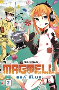 Magmell of the Sea Blue - Bd.02