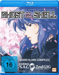 Ghost in the Shell: Stand Alone Complex + 2nd GIG - Gesamtausgabe [Blu-ray]