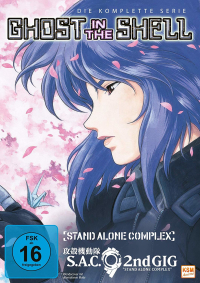 Ghost in the Shell: Stand Alone Complex + 2nd GIG - Gesamtausgabe