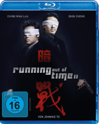 Running Out of Time II [Blu-ray]
