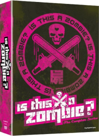 Is This a Zombie? - Limited Edition