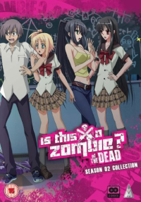 Is This a Zombie? Of the Dead