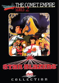 Star Blazers: The Comet Empire