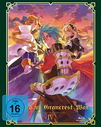Record of Grancrest War - Vol.4/4 [Blu-ray]