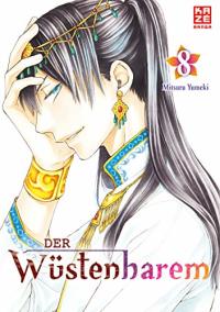 Der Wüstenharem - Bd.08: Kindle Edition