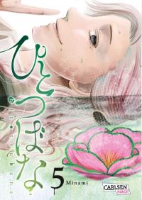Hitotsubana - Bd.05