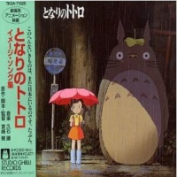 Tonari no Totoro - Image Song Collection