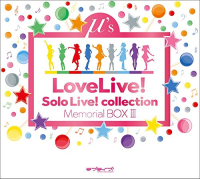 """Love Live! School Idol Project - OST: """"Solo Live! Collection Memorial BOX III"""""""