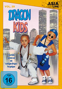 Dragon Kids - Limited Edition