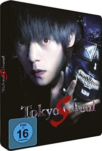 Tokyo Ghoul S - Limited Steelcase Edition [Blu-ray]