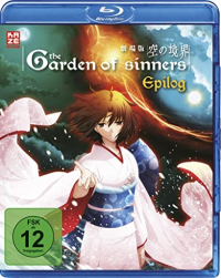 Garden of Sinners: Epilog [Blu-ray]