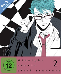 Midnight Occult Civil Servants - Vol.2/3 [Blu-ray]