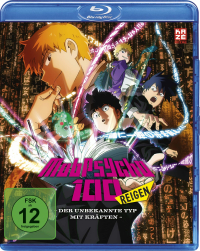 Mob Psycho 100 Reigen: The Miraculous Unknown Psychic [Blu-ray]