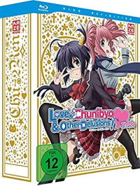 Love, Chunibyo & Other Delusions!: Heart Throb - Gesamtausgabe [Blu-ray]