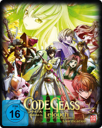 Code Geass: Lelouch of the Rebellion - Movie 3: Glorification - Steelcase Edition