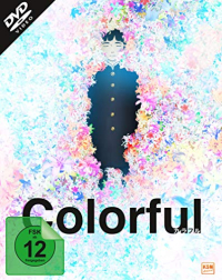 Colorful - Collector's Edition