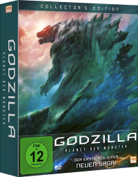 Godzilla - Film 1: Planet der Monster - Collector's Edition