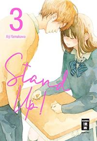 Stand Up! - Bd. 03: Kindle Edition
