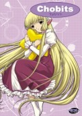 Chobits - Vol.4/6