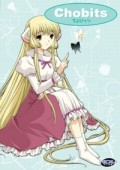 Chobits - Vol.6/6